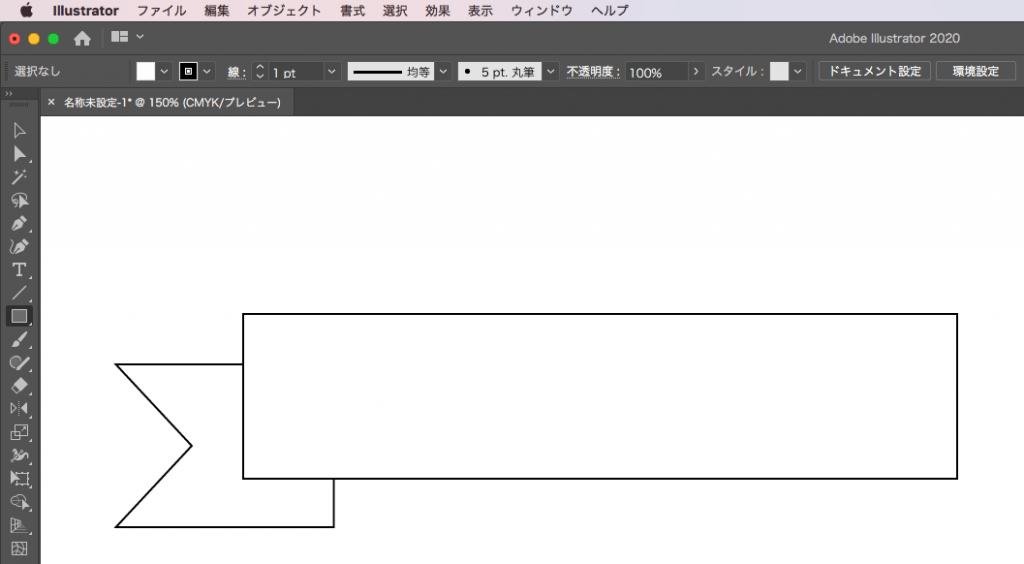 Illustrator_リボンの作り方4
