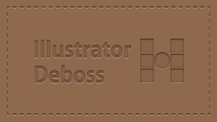 【Illustrator】型押しのような文字や画像をつくる方法(デボス加工風)