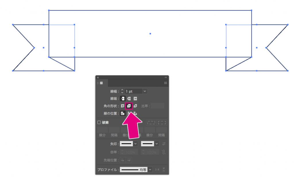 Illustrator_リボンの作り方7