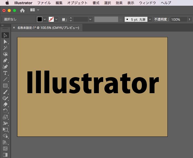 Illustrator_エンボス加工2