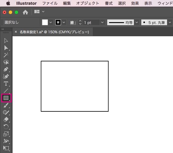 Illustrator_リボンの作り方1
