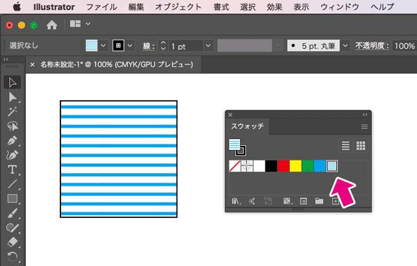 パターン色の変更
