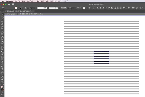 パターンの編集モード