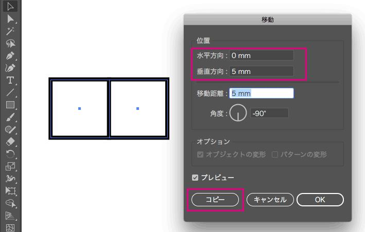 正方形のコピー2